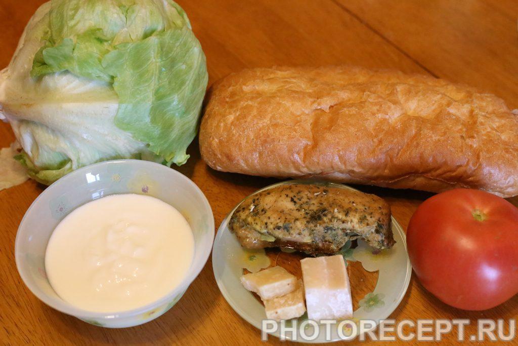 Фото рецепта - Салат Цезарь с курицей - шаг 1