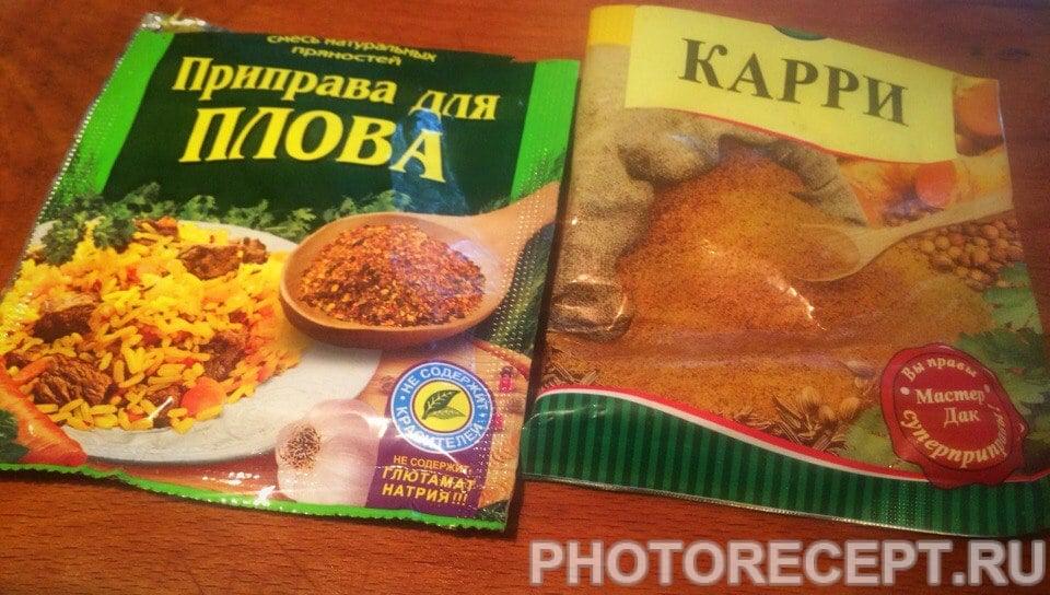 Фото рецепта - Плов из курицы в мультиварке - шаг 10