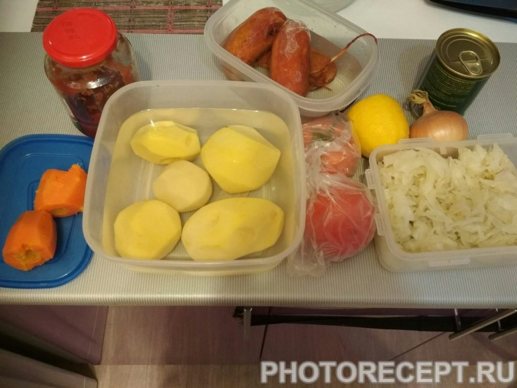 Фото рецепта - Солянка домашняя - шаг 1