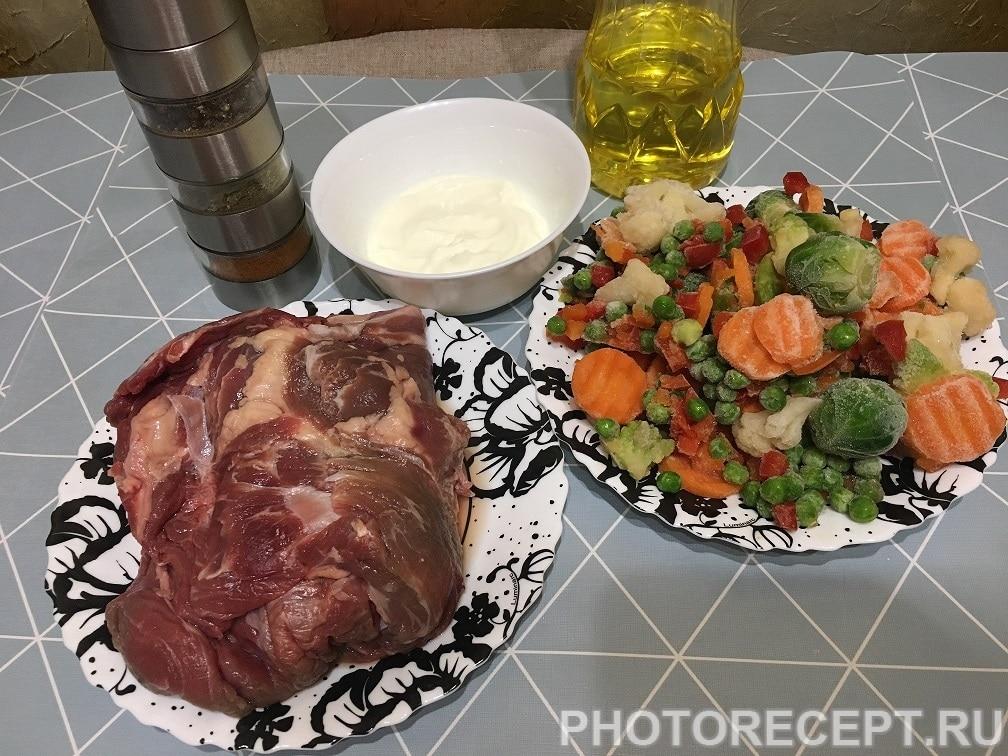 Фото рецепта - Сметанно-овощной суп с говядиной - шаг 1