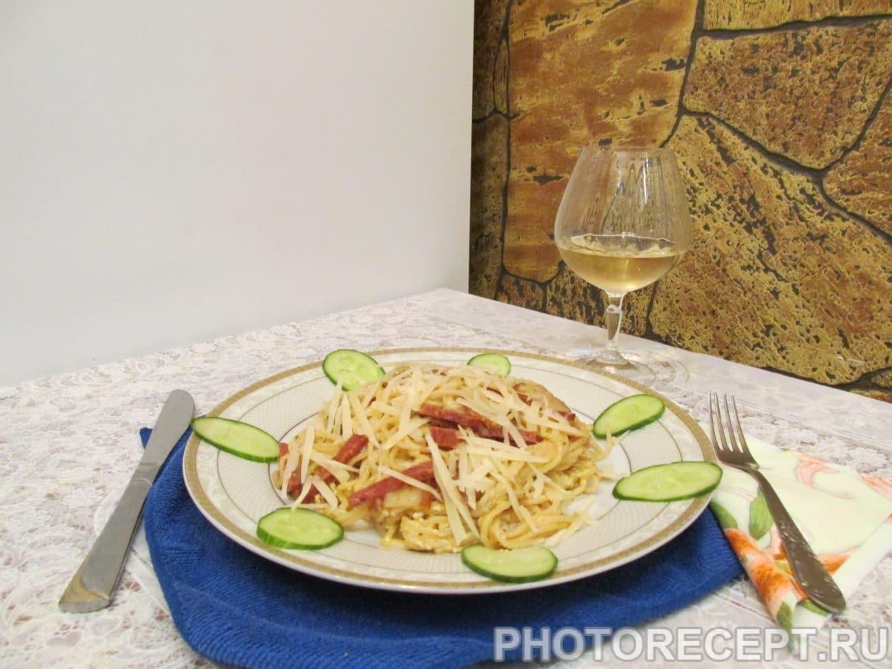 Паста «Карбонара» с сыром