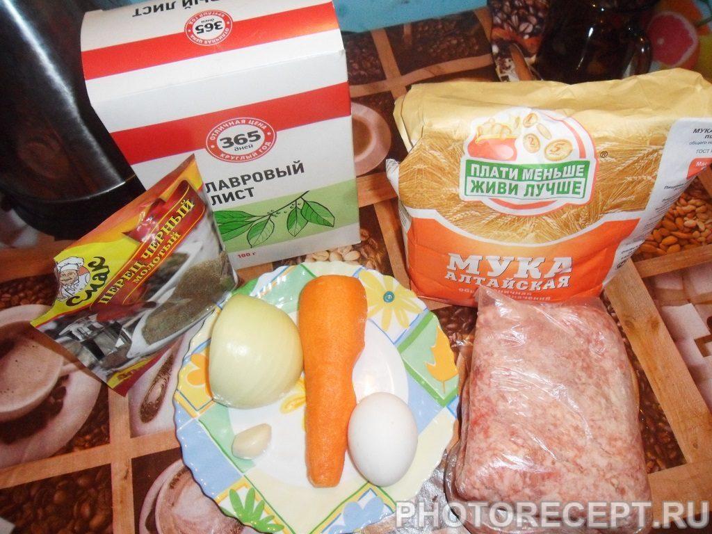 Фото рецепта - Быстрые мясные рулетики в тесте - шаг 1