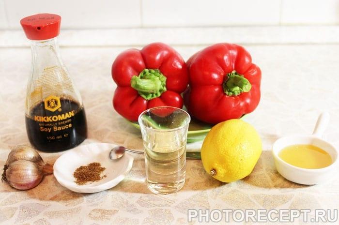 Фото рецепта - Красный соус из болгарских перцев - шаг 1