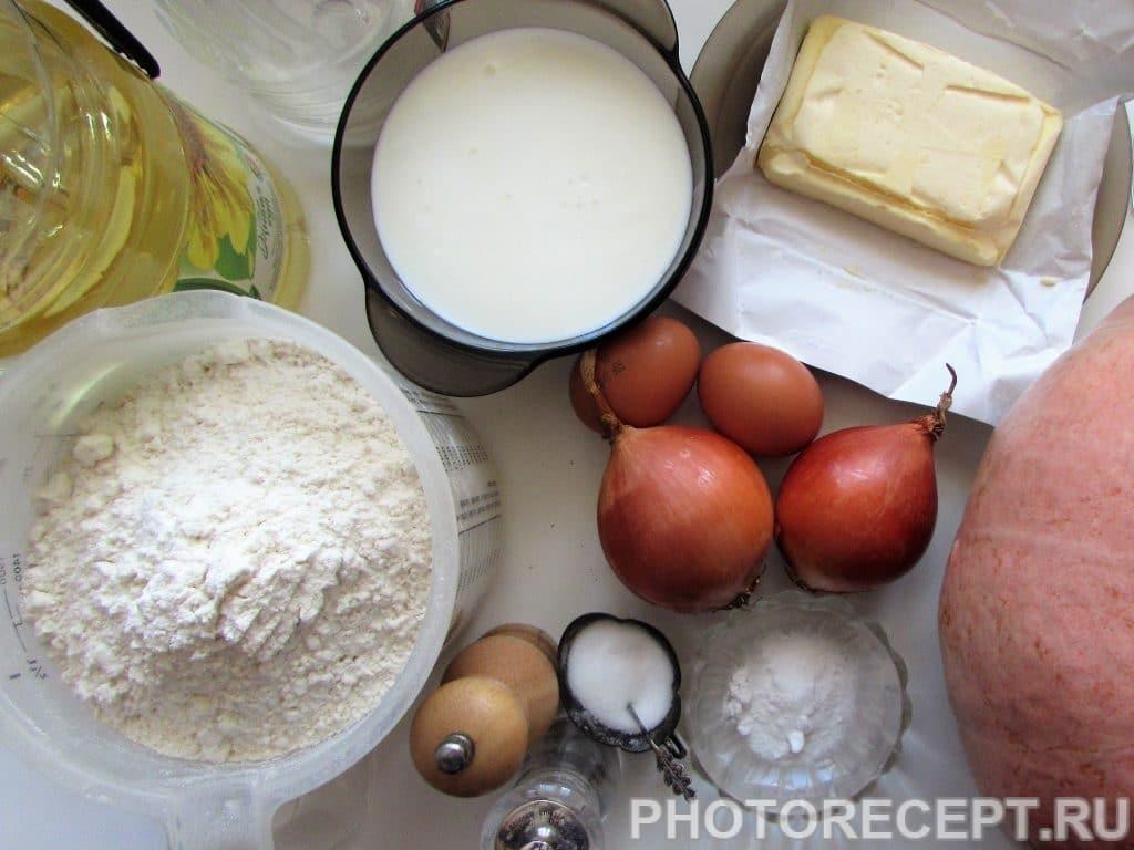 Фото рецепта - Самса из «солнечной» тыквы - шаг 1