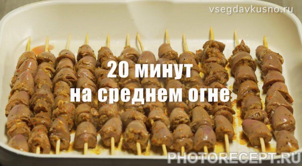 Фото рецепта - Куриные сердечки на гриле - шаг 7