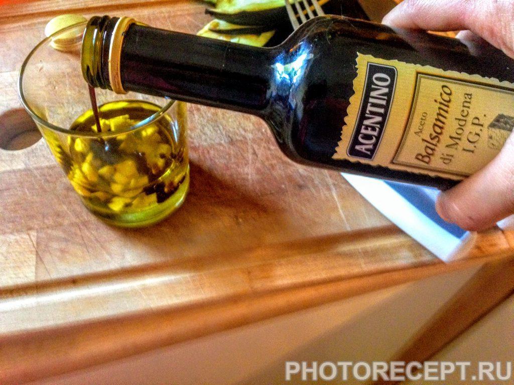 Фото рецепта - Баклажаны с чесноком, на гриле - шаг 5