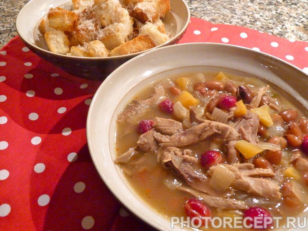 Суп из куриных окорочков с тыквой и фасолью