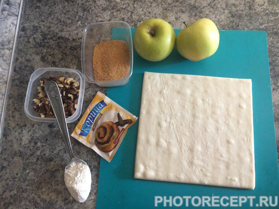 Фото рецепта - Яблочный штрудель - шаг 1