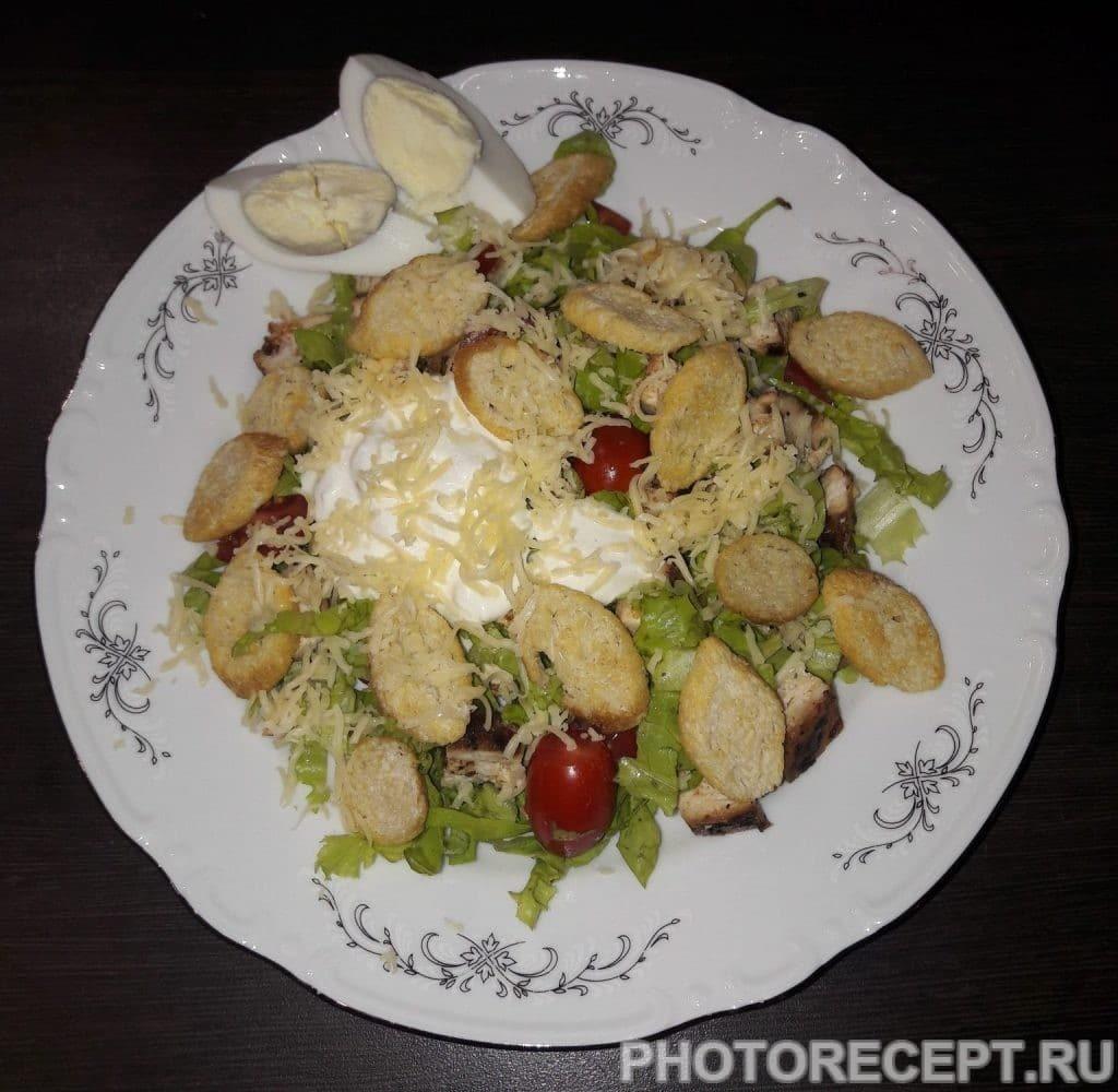 Фото рецепта - Салат «Цезарь» по-домашнему - шаг 4
