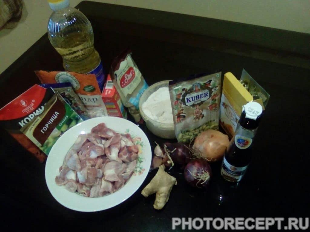 Фото рецепта - Пряные куриные желудки в соевом соусе - шаг 1
