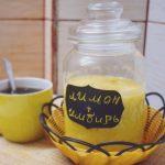 Лимонно-имбирное «варенье»
