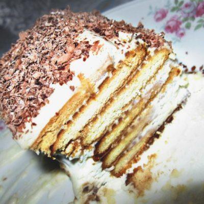 Пирог «Гости на пороге» - рецепт с фото
