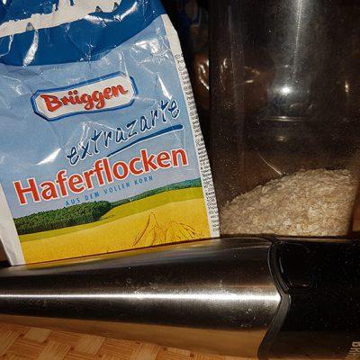 Фото рецепта - Куриные котлетки с секретом «Стройняшки» - шаг 5