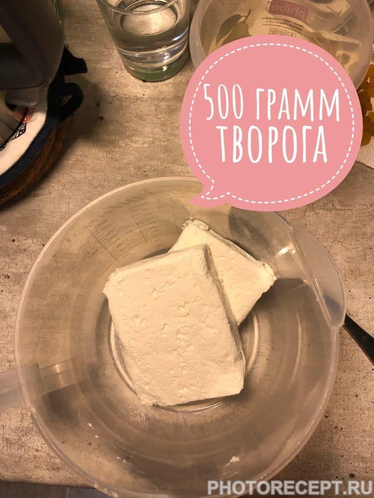 Фото рецепта - Творожная запеканка - шаг 2