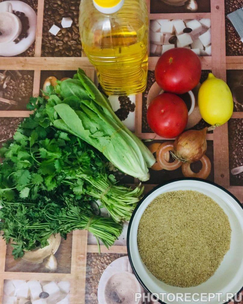 Фото рецепта - Салат Табуле - шаг 1