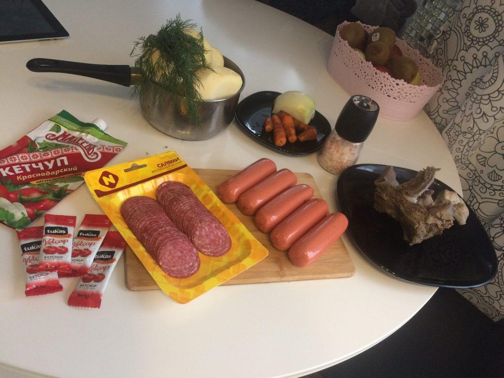 Фото рецепта - Солянка с картофелем - шаг 1
