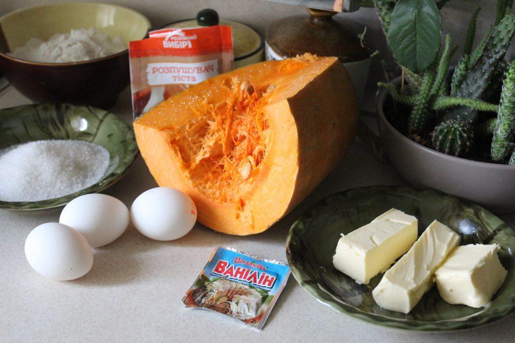 Фото рецепта - Тыквенный кекс с цитрусовой глазурью - шаг 1