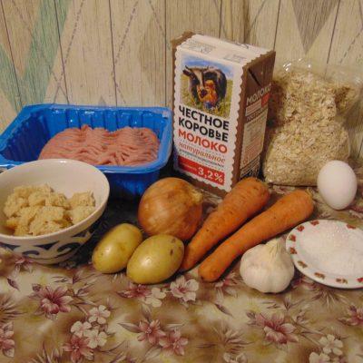 Фото рецепта - Котлеты из индейки с овощами - шаг 1