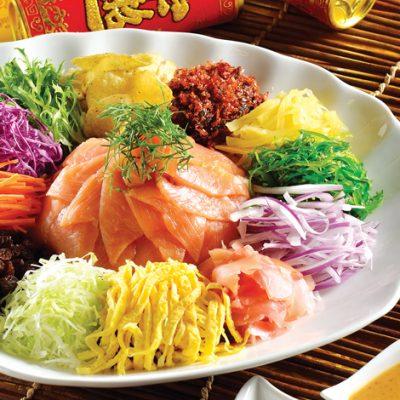 Новогодний салат «Ю-Шэн» по-китайски - рецепт с фото