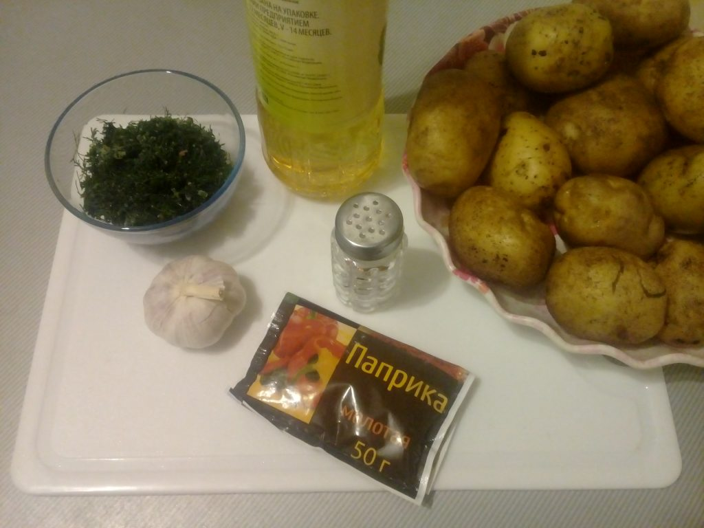 Фото рецепта - Печеный картофель на гарнир - шаг 1