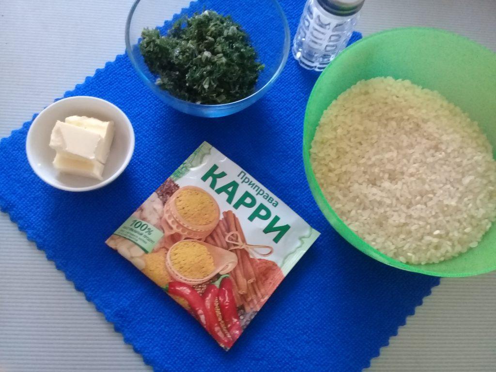 Фото рецепта - Рисовый гарнир с укропом - шаг 1