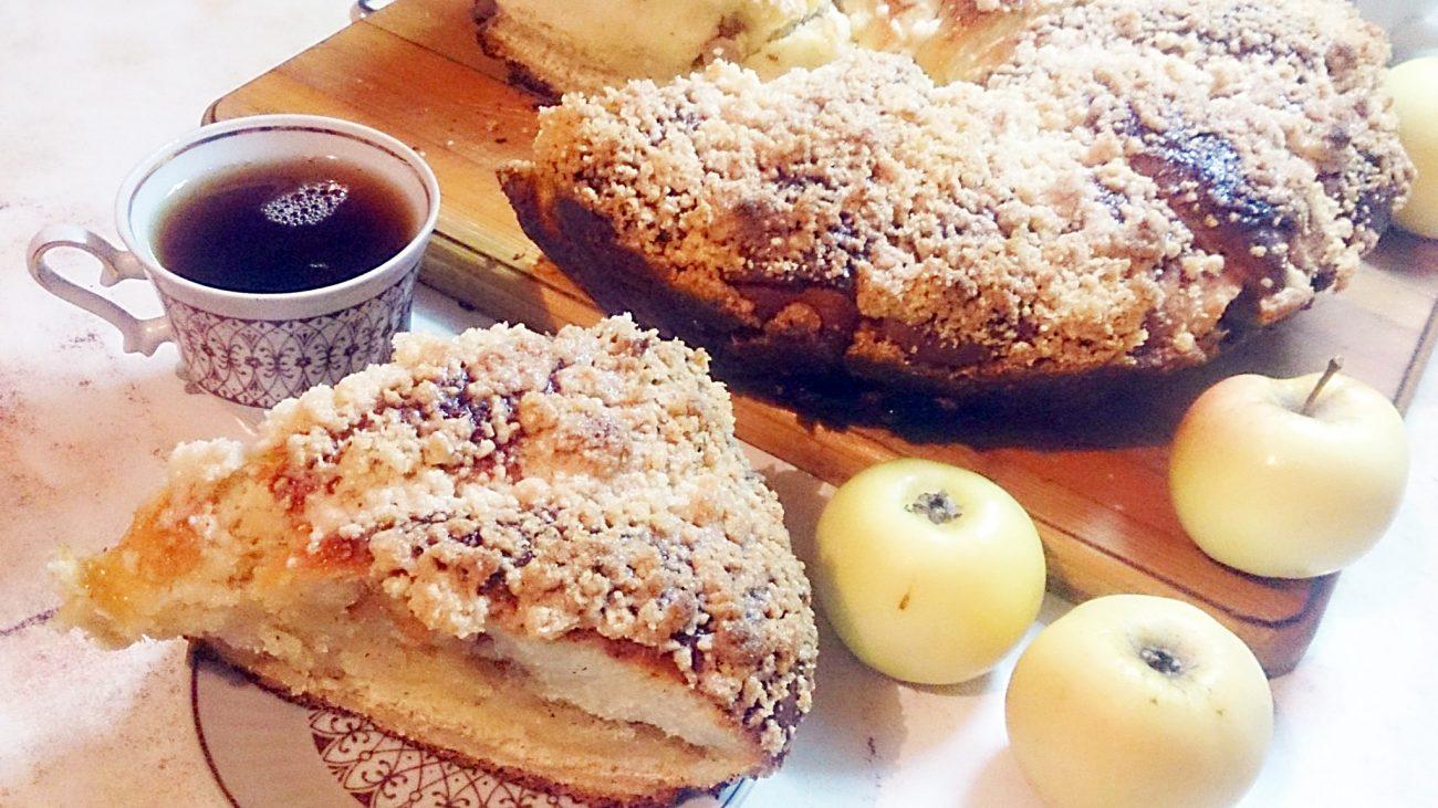 Дрожжевой пирог «Яблочные рожки»