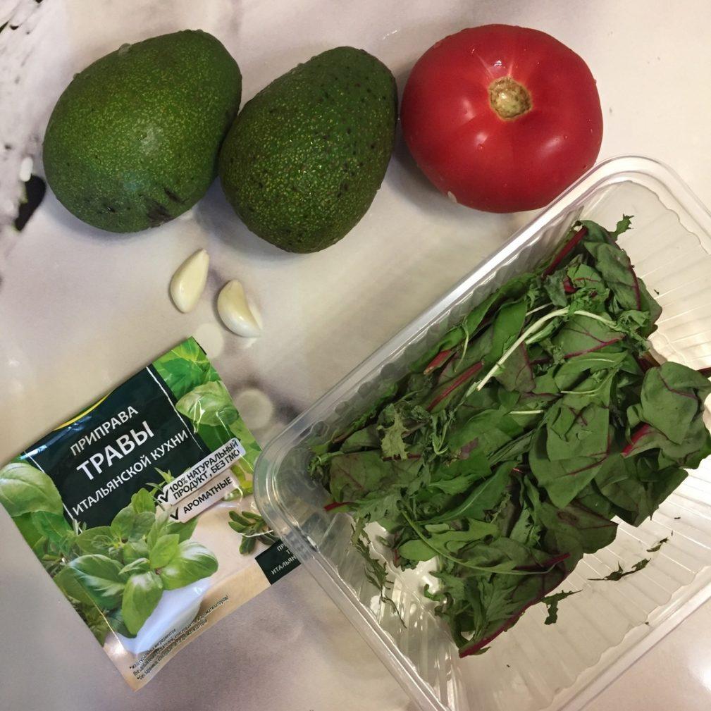 Фото рецепта - Соус  «Гуакамоле» с томатами - шаг 1