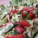 Фото рецепта - Салат «Свежесть» из овощей - шаг 7