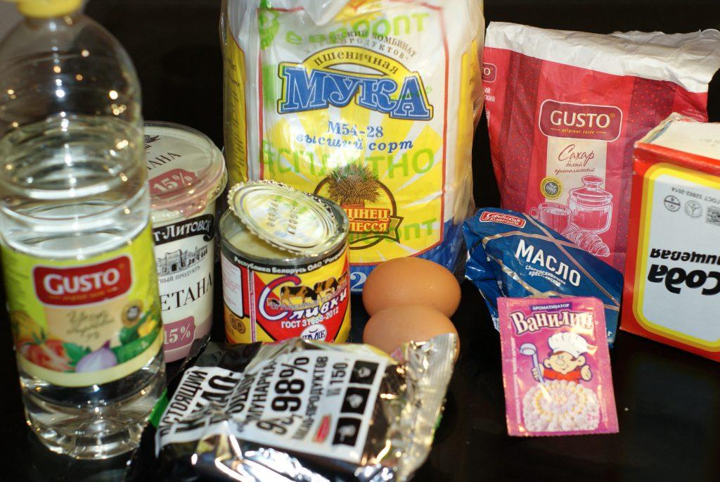 Фото рецепта - Вкусный пирог на сметане - шаг 1