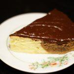 Фото рецепта - Вкусный пирог на сметане - шаг 9