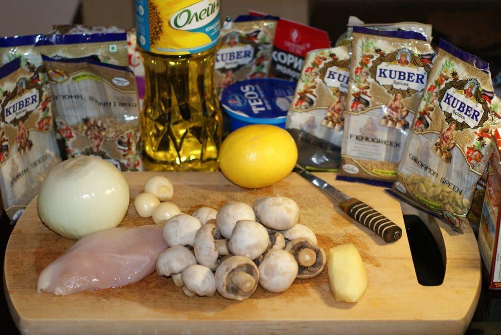 Фото рецепта - Острое куриное филе с шампиньонами - шаг 1
