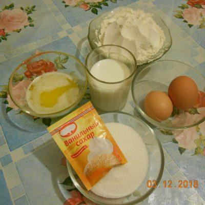 Фото рецепта - Пирог-кекс к чаю «Воскресенье» - шаг 1