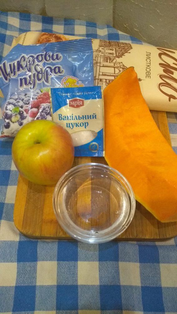 Фото рецепта - Быстрый пирог с яблоком и тыквой из слоеного теста - шаг 1