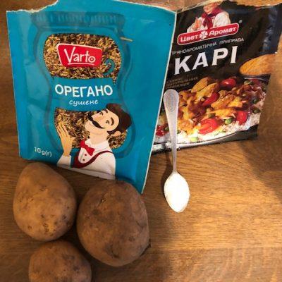 Фото рецепта - Суп-пюре с чечевицей и томатами - шаг 1