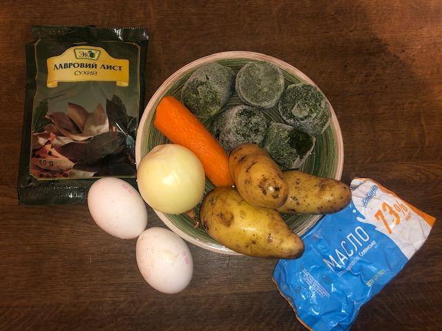 Фото рецепта - Суп со шпинатом и яйцом - шаг 1