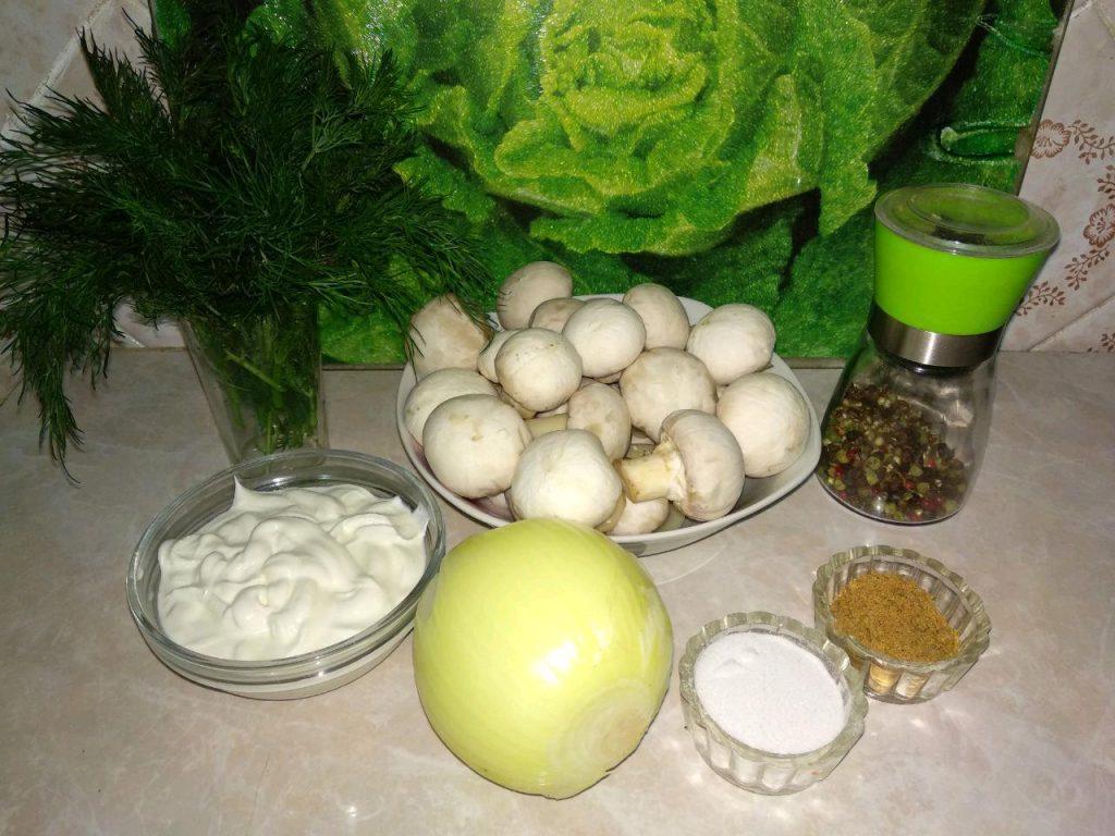 Фото рецепта - Шампиньоны в сметане (Жульен) - шаг 1