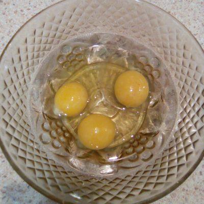 Фото рецепта - Пирог с вареньем «Домашний» - шаг 5