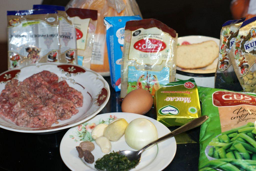 Фото рецепта - Свиные зразы со стручковой фасолью - шаг 1