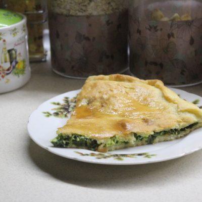 Чуду с зеленым луком (пирог) - рецепт с фото