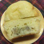 Творожные кексы с начинкой из банана и кокосовой стружкой